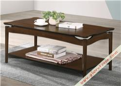 CANICE COFFEE TABLE